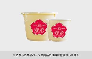 だれでもおいしく梅干しづくりキット 梅子 3kg  梅子 1kg と 梅子 500g の3サイズ御座います。※こちらのページは梅子 1kg ( 樽無し ) の販売ページとなっております