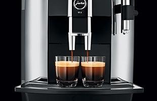 上質なコーヒー空間を演出する デザイン性と操作性を極めたプレミアムモデルです
