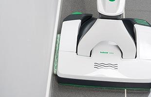 ホームケアシステム コーボルト SP600は、一度に掃除機と拭き掃除の効果が得られるので、とても効率的にお掃除を行えます