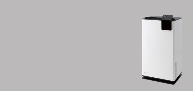 Stadler Form/コンプレッサー式 コンパクト除湿機・除湿器/Albert リトル[おしゃれなコンプレッサー式除湿機]
