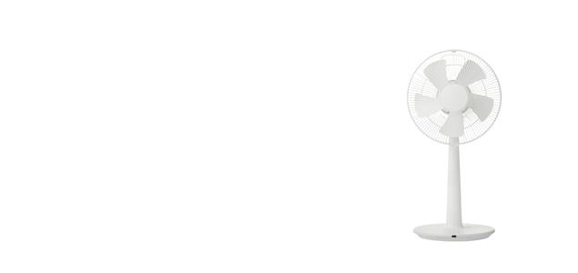 ±0 プラスマイナスゼロ 扇風機・サーキュレーター リビングファン アロマ XQS-Z120W ホワイト [ おしゃれなサーキュレーター 扇風機 ]