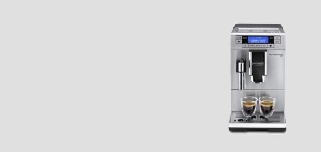 デロンギ プリマドンナXS コンパクト 全自動 エスプレッソマシーン