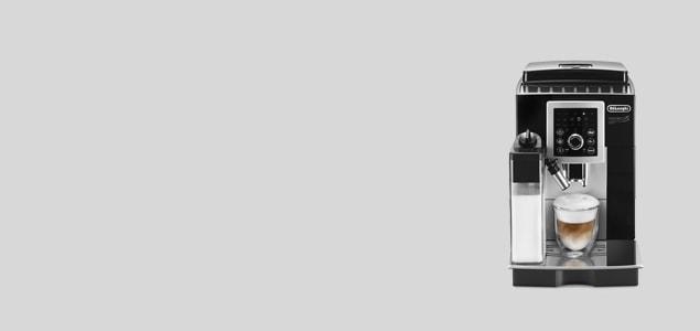 デロンギ マグニフィカS カプチーノ スマートコンパクト 全自動 エスプレッソマシーン