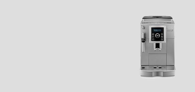 デロンギ マグニフィカS スペリオレ コンパクト全自動エスプレッソマシン