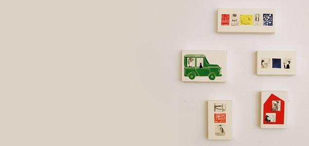 【版画/引き出物に】アートパネル/版画/宝珠光寿/幸せなふたり/遠くの町へ[引き出物にアートパネル]