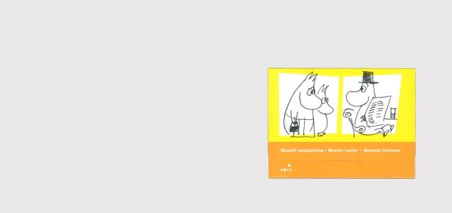 【新品/即納アウトレット/outlet/在庫限りで終了】フィンランド/ムーミン'09 プレゼンテーション・パック 【メール便対応可】[M便 1/20]