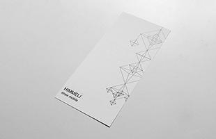 簡易的な作り方の説明書は入っておりますが、さまざまな作り方の掲載された「フィンランドの伝統装飾 ヒンメリ」を一緒に購入されることをお勧め致します