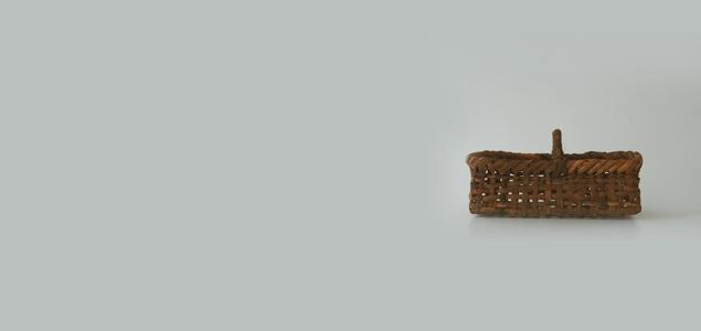 山葡萄 取っ手付きかご/小 [ 奥会津の山葡萄かご ]