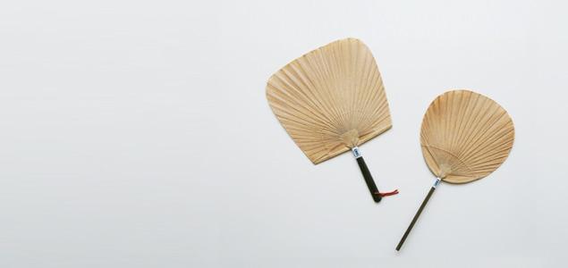 【熊本産】栗川商店/渋うちわ(無地・手作り)仙扇 sensen [ 熊本産アイテムのご購入で被災地を応援 ]