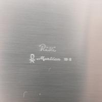 渡辺力 riki watanabe|キャッシュトレー[キャッシュトレイ] ユニトレー18cm