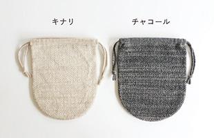 湯たんぽにセットで付属するカバーはキナリとチャコールの2色展開です
