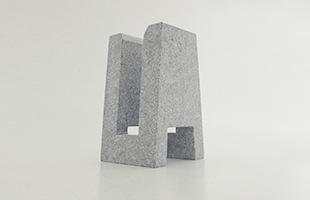 石の素材感と重みを生かして作られた極めてシンプルな自転車止めは、マガジンラックとしてもお使いいただけます。