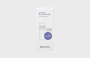 アットアロマ drive time clip ドライブタイムクリップ カーディフューザーセット C02 クリーンミント