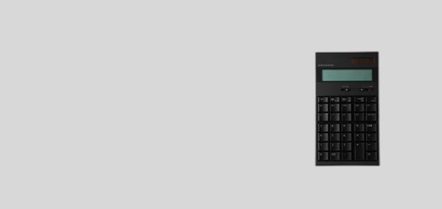 amadana アマダナ/電子計算機・電卓 レザーケースセット【全2種】 [12桁 電卓/amadanaアマダナの12桁表示電子計算機]