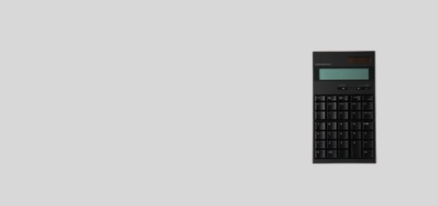 amadana アマダナ/電子計算機・電卓【全3種】 [12桁 電卓/amadanaアマダナの12桁表示電子計算機]