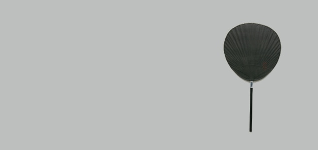 【熊本産】栗川商店/渋うちわ(無地・手作り)黒うちわ/小丸 komaru [ 熊本産アイテムのご購入で被災地を応援 ]