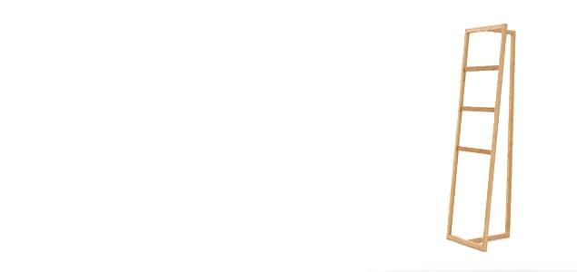 TEORI テオリ ポールハンガー AND LADDER[ 北欧インテリアにもぴったりのTEORI 木製コートハンガー ]