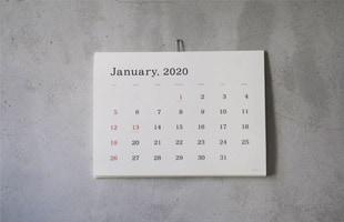 葛西薫デザインの壁掛け用2018年カレンダー