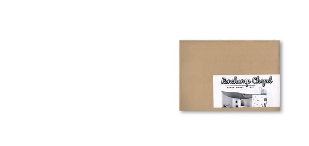 ル・コルビュジェ/ペーパーモデル/紙模型【ネコポス対応可】[ネコポス便 1/1]