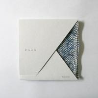 がら紡のハンカチ/からこる[全5色][M便 1/2]