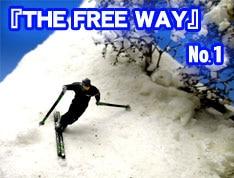 スキージオラマ『The Free Way』