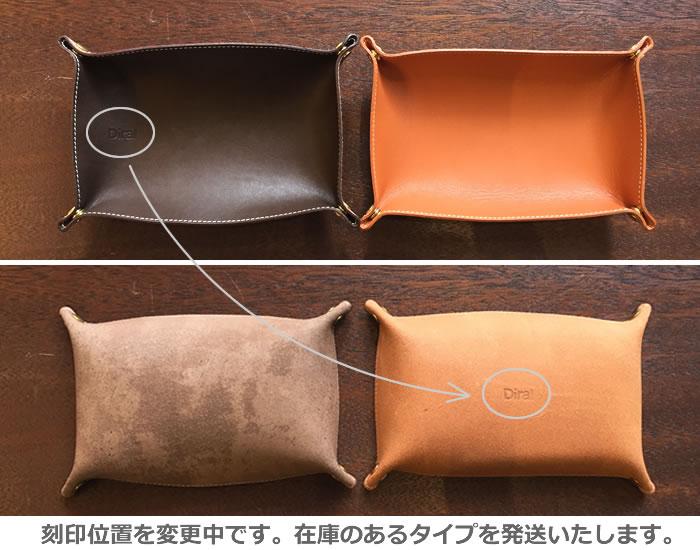 代官山 雑貨 日本製 革