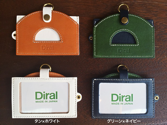 idケース 日本製