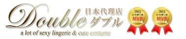 Anna Mu セクシーランジェリー専門店Doubleは日本でAnna Muブランドを販売する正規販売店です。