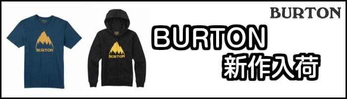 BURTONアパレルを見る