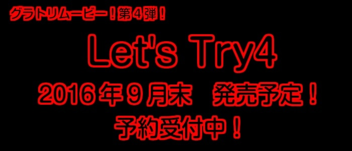 Let Try4��