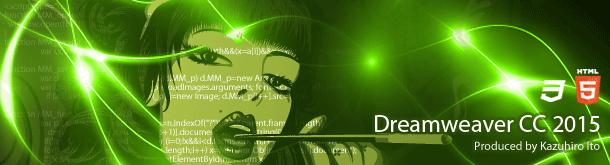 DreamweaverCS6