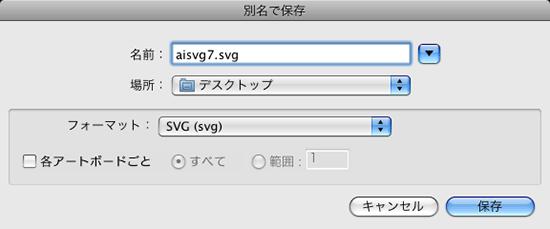 AI_svg002
