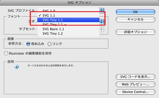 AI_svg003
