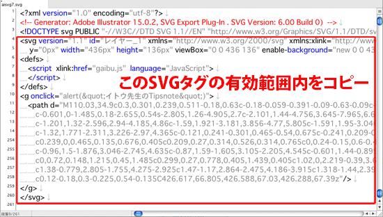 AI_svg007