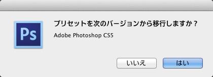 PhotoshopSS002