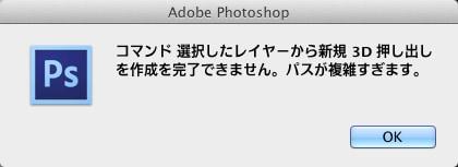 PhotoshopSS027