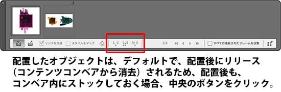 IDCS6_b015