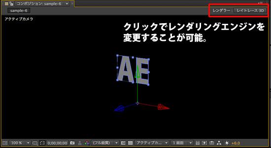 AECS6_b015