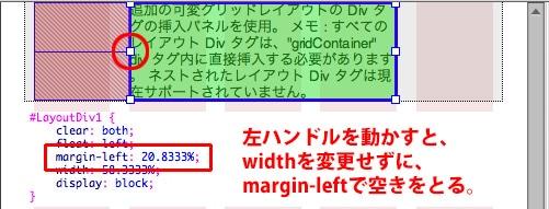 DWCS6_grid013