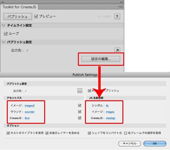 FLCS6_blog010