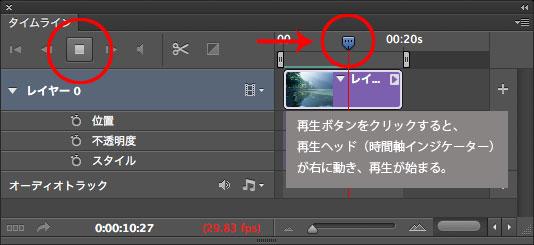 PSCS6_video1011