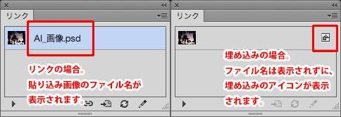 AiCS6_link006