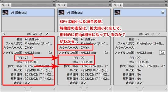 AiCS6_link007