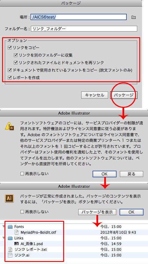 AiCS6_link016