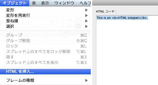 IDCS6_google064