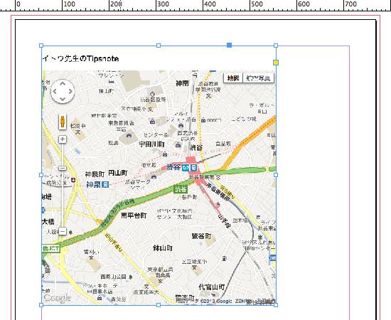 IDCS6_google066