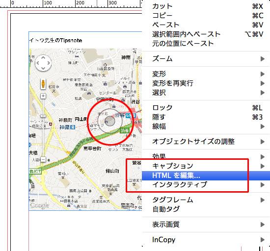 IDCS6_google070