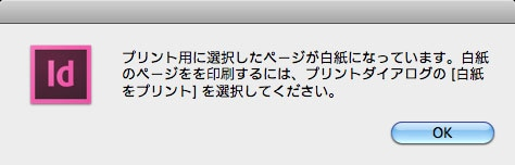 IDCS6_google071