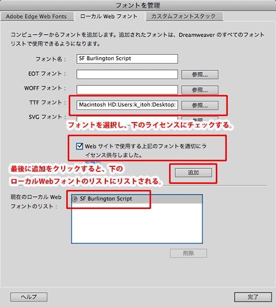 DWCS6_Webfonts012