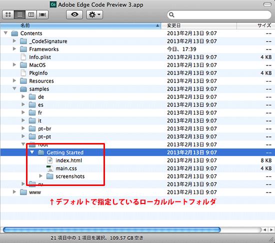 EdgeCode004